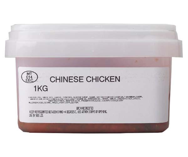 Sandwich Filler - Marinated Chinese Chicken - 1x1kg
