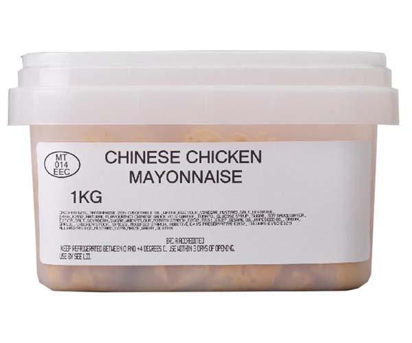 Sandwich Filler Mayo - Chinese Chicken - 1x1kg