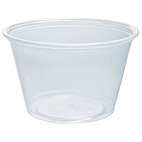 Plastic Serving Container Cup - 4oz - 1x125